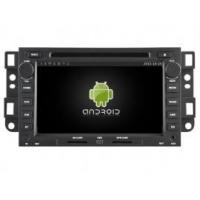 Buy cheap Car DVD GPS For CHEVROLET EPICA/LOVA/CAPTIVA from wholesalers