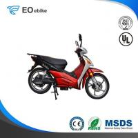 Buy cheap 2000W Brushless Motor Fr 2.50-17'' Rr 2.75-17'' EM75 Luxury Electric Motorbike from wholesalers