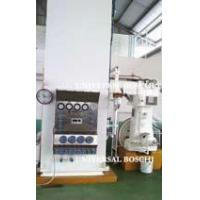 Buy cheap Oxygen Gas Plants from wholesalers