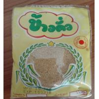 Wholesale Roasted Rice from china suppliers