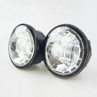 4.5 inch fog light projector LED lamp for automotive cars LED light bulbs car Manufactures