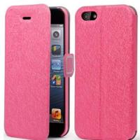 Buy cheap Folio Case with Kickstand Pu Leather and Microfiber Material Cover for 5S/5 from wholesalers