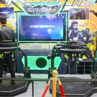 Buy cheap Shooting Battle Game 9D VR Treadmill Machine VR Walker Simulator Machine for Fighting Game and Sport from wholesalers