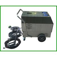 Buy cheap Electric motor driven diesel cleaner machine from wholesalers