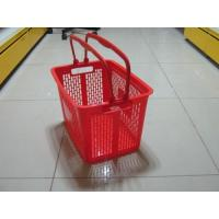 Wholesale Plastic Shopping Basket from china suppliers