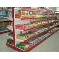 Wholesale Rack with back to back shelves from china suppliers