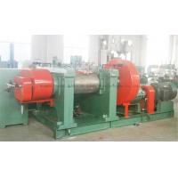 XKP-450 Rubber crusher