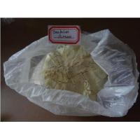 Buy cheap Exemestane(Aromasin) from wholesalers