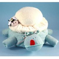 Buy cheap Unique Baby Gifts Terrific Turtle Baby Gift from wholesalers