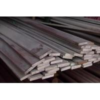 Buy cheap ASTM 1045/ S45C/ C45 COLD DRAWN STEEL FLAT BAR from wholesalers