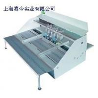 Buy cheap Check Weigher 1031 Electric creasing machine from wholesalers