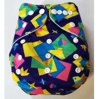 Buy cheap Baby Cloth Diapers from wholesalers
