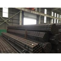 High Streng products anticorrosion welded thin wall steel pipe used building materials Manufactures