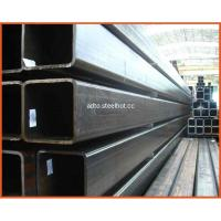 Wholesale 150*250*8*6000mm rectangular tube from china suppliers