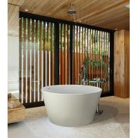Buy cheap Tubs Halo from wholesalers