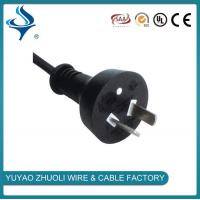 Buy cheap Power cord AR2-10 Argentina Power cord IRAM Standard Plug from wholesalers