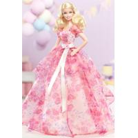 Buy cheap Barbie Doll product