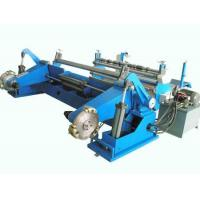 Buy cheap FQ-1600C FQ-1800C Paper Roll Slitter Rewinder Machine from wholesalers