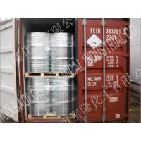 Wholesale Monomethylaniline from china suppliers