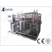 Buy cheap Stainless steel Tank Series Milk Pasteurization Machine from wholesalers
