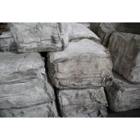 Buy cheap Smoked sheet rubber RSS3 Natural rubber from wholesalers