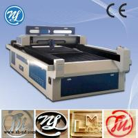 Buy cheap CO2 Laser Cutting Machine 1325 for cutting metal and non-metal from wholesalers