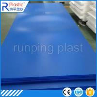 Wholesale recycled corrugated plastic layer pad from china suppliers