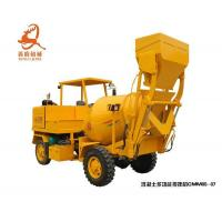 China Multifunctional concrete mixer CMM-05/07 on sale