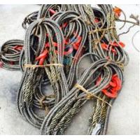 Buy cheap Braided wire rope sling from wholesalers