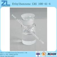 Buy cheap Ethylbenzene msds from wholesalers