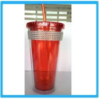 Buy cheap Small straw cup with drill from wholesalers