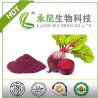 Buy cheap Red Beet Root Powder Food Grade for Functional Products from wholesalers