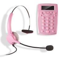 Buy cheap AGPtek Call Center Dialpad Corded Headset Pink Telephone with Tone Dial Key Pad & REDIAL from wholesalers
