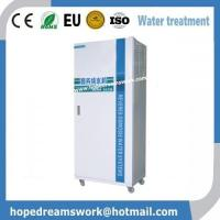 Buy cheap Commercial drinking water machine TSN: CWT-01 from wholesalers