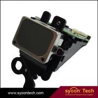 Wholesale Original & New Epson DX2 Black Printhead from china suppliers