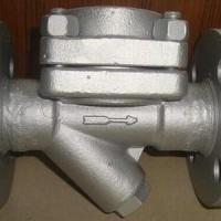 Buy cheap Thermodynamic Steam Trap from wholesalers