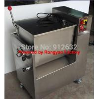 Buy cheap 70L Commercial 304 Stainless Steel Meat Grinder Mixer, Mixer For Sale, meat mixing machine from wholesalers