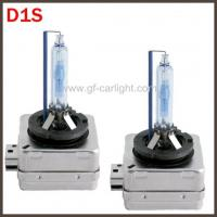 Buy cheap GF-D1S XENON LAMP from wholesalers