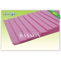 Buy cheap Disposable Bed Sheet RS-D151204 from wholesalers