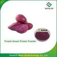 Buy cheap Purple Sweet Potato Powder/Bolin Supply Food Grade Purple Yam Powder for Natural Food Pigment from wholesalers