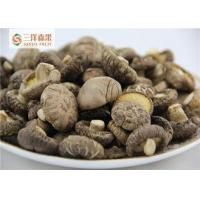 Buy cheap Organic Shiitake Mushroom Dehydrated Vegetable Flakes With Fast Delivery from wholesalers