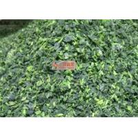 Wholesale No Additive Healthy Freeze Dried Spinach Cuts For Instant Meal / Soup from china suppliers