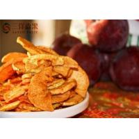 Buy cheap Healthy Snack Dried Apple Slice Rich In Vitamin E / C Heip To Lose Weight from wholesalers