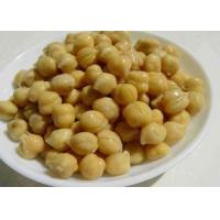 Buy cheap No Additives Canned Chick Pea / Canned garbanzo beans / canned chickpeas from wholesalers