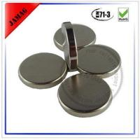 Buy cheap Trade Assurance neodymium disc magnet from wholesalers