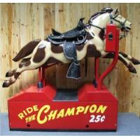 Buy cheap Amusement train coin operated horse ride for sale from wholesalers