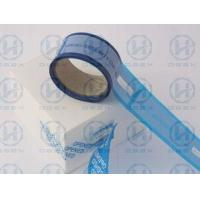 Buy cheap Tamper Evident Anti Counterfeit Sticker Tape PET Wrapping 45mm * 50m from wholesalers
