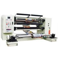 Buy cheap Computer Control Slitting Machine from wholesalers