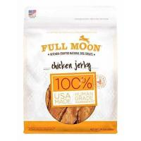 Wholesale Full Moon All Natural Human Grade Dog Treats, Chicken Jerky, 24 Ounce from china suppliers