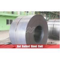 China Hot Rolled Steel Coil/Sheet on sale